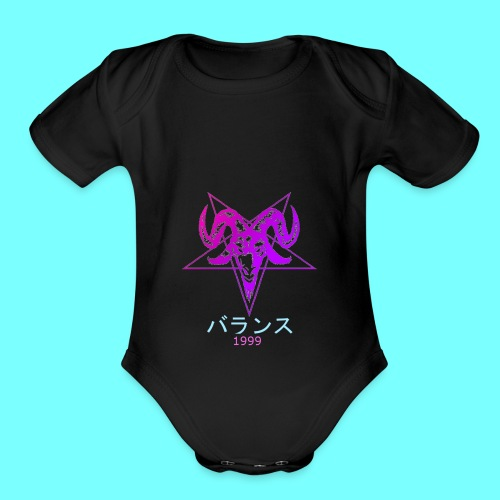 baphomet 1999 - Organic Short Sleeve Baby Bodysuit