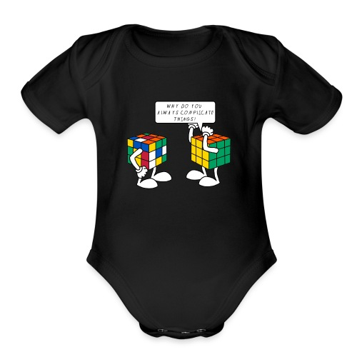 Rubik's Cube Complicate Things - Organic Short Sleeve Baby Bodysuit