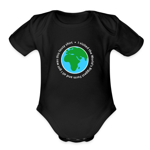 I visited the World's Biggest Form - Organic Short Sleeve Baby Bodysuit