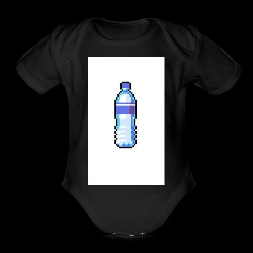 ACE77406 FC3F 4E9F B726 E146E179D3D3 - Organic Short Sleeve Baby Bodysuit