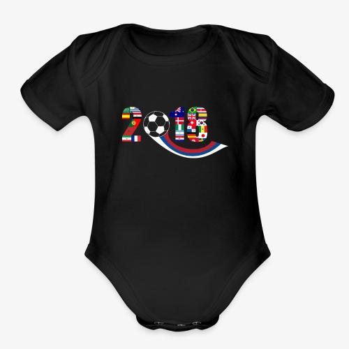 World Football Soccer Championship 32 Countries - Organic Short Sleeve Baby Bodysuit