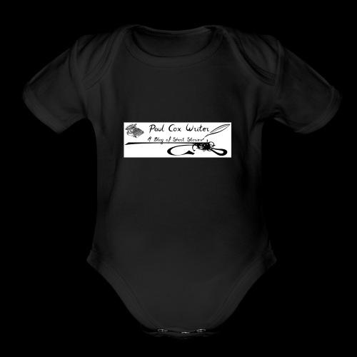 My Blogs Logo - Organic Short Sleeve Baby Bodysuit
