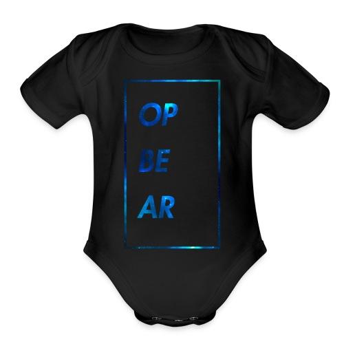 OpBrand - Organic Short Sleeve Baby Bodysuit