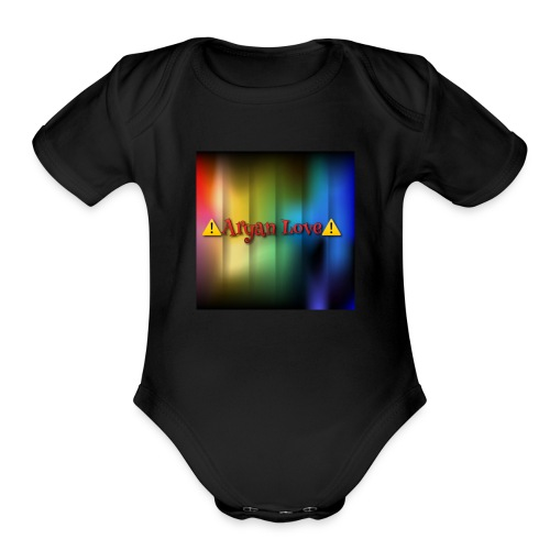 A66E8163 6F75 423B 848D 0701695A8478 - Organic Short Sleeve Baby Bodysuit