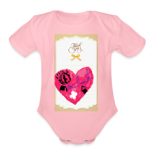 Heart of Economy 1 - Organic Short Sleeve Baby Bodysuit