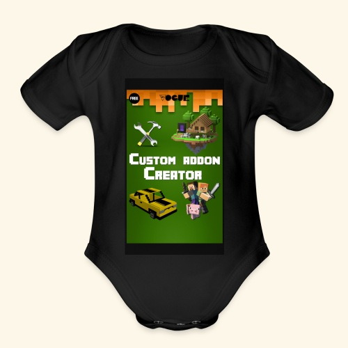 Marvin - Organic Short Sleeve Baby Bodysuit