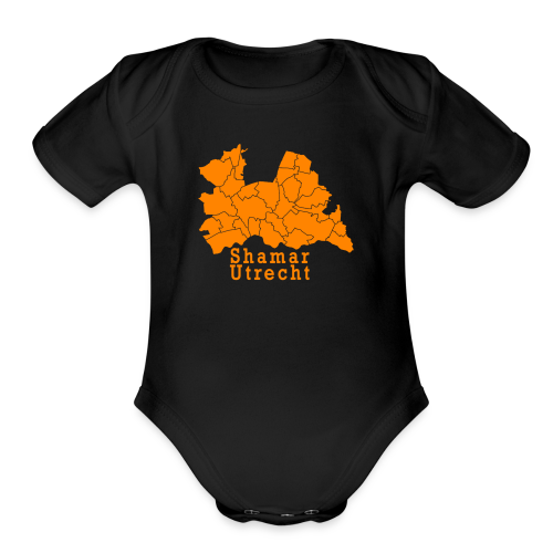 Shamar utrecht Design - Organic Short Sleeve Baby Bodysuit