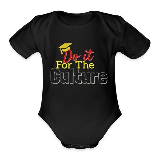 Do it - Organic Short Sleeve Baby Bodysuit