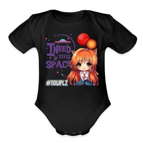 I NEED MY SPACE - Organic Short Sleeve Baby Bodysuit