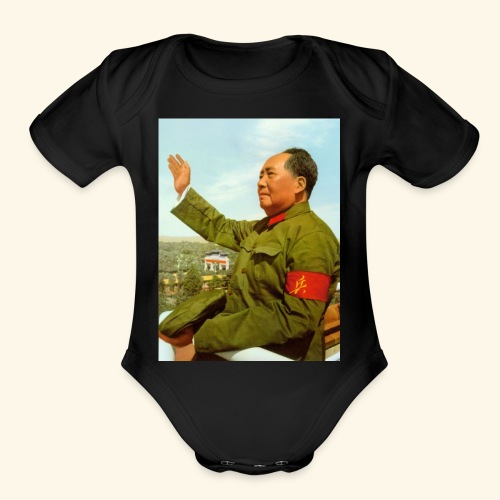 MAO - Organic Short Sleeve Baby Bodysuit
