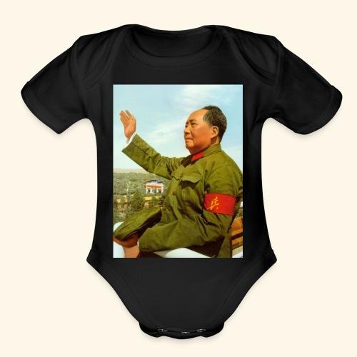 MAO - Organic Short Sleeve Baby Bodysuit