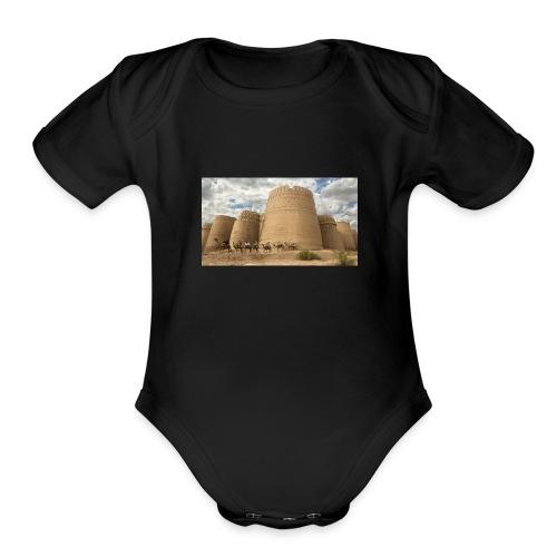 Darawar fort - Organic Short Sleeve Baby Bodysuit