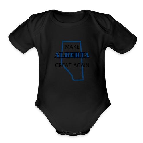 Alberta Proud - Organic Short Sleeve Baby Bodysuit