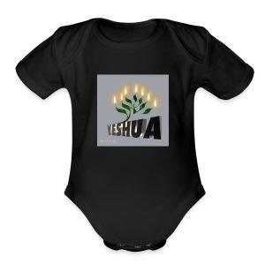 LOVING YESHUA MY SAVOIR - Short Sleeve Baby Bodysuit