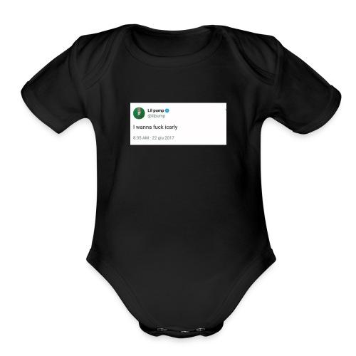 I wanna fxck icarly - Organic Short Sleeve Baby Bodysuit