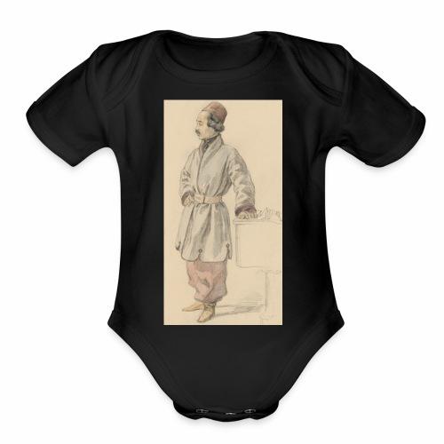 rs portrait sp 01 - Organic Short Sleeve Baby Bodysuit