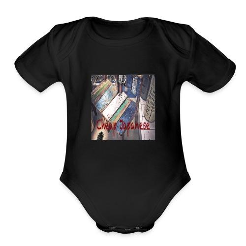 D57065E2 A5C6 445F 965E 299DE8406531 - Organic Short Sleeve Baby Bodysuit