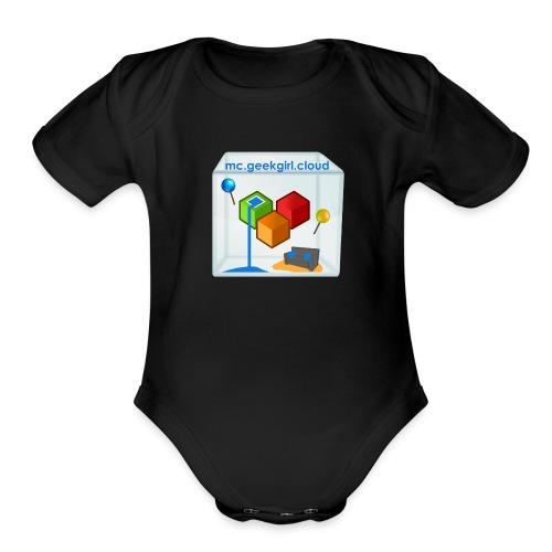 geekgirl.cloud logo - Organic Short Sleeve Baby Bodysuit