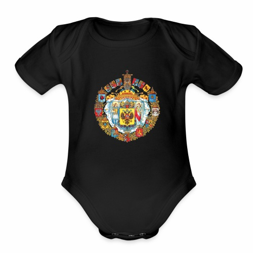 800px Greater coat of arms of the Russian empire - Organic Short Sleeve Baby Bodysuit