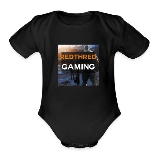 The Logo Collection - Organic Short Sleeve Baby Bodysuit