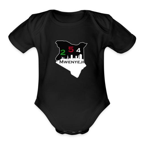 Mwenyeji Wa Kenya - Organic Short Sleeve Baby Bodysuit