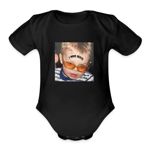 Childhood Producer - Organic Short Sleeve Baby Bodysuit