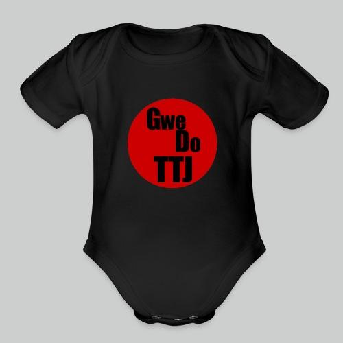 GwedoTheme - Organic Short Sleeve Baby Bodysuit
