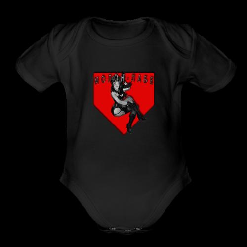 CYRILLIC MOLON LABE - Organic Short Sleeve Baby Bodysuit