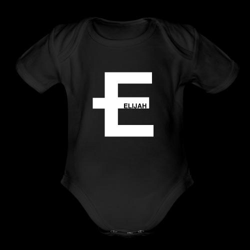 E - Organic Short Sleeve Baby Bodysuit