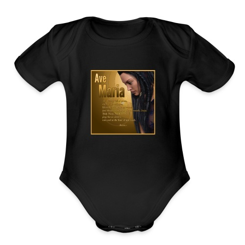 Hail Mary - Ave Maria - The prayer in English - Organic Short Sleeve Baby Bodysuit