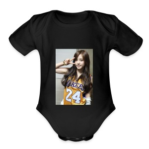 test1 - Short Sleeve Baby Bodysuit