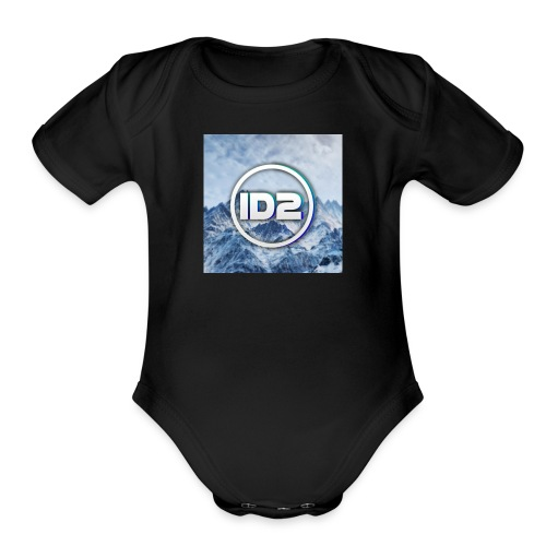 In dimension - Organic Short Sleeve Baby Bodysuit
