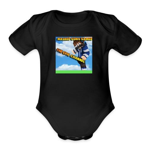 bandicam 2017 08 26 16 01 40 378 - Organic Short Sleeve Baby Bodysuit