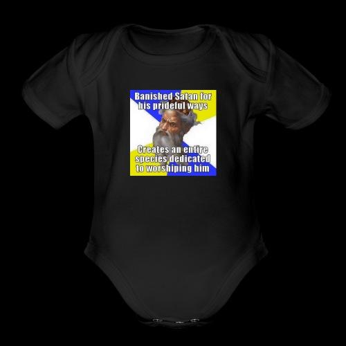 Hypocrite god - Organic Short Sleeve Baby Bodysuit