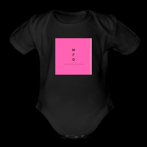MarketingQueen 4 - Organic Short Sleeve Baby Bodysuit