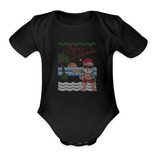 Ugly Christmas Sweater Hawaiian Dancing Santa - Organic Short Sleeve Baby Bodysuit