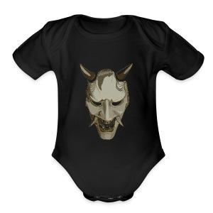 oni - Short Sleeve Baby Bodysuit