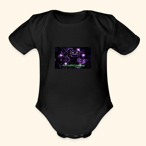josh - Organic Short Sleeve Baby Bodysuit