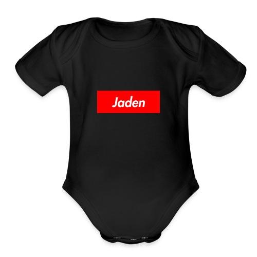 Jaden - Organic Short Sleeve Baby Bodysuit