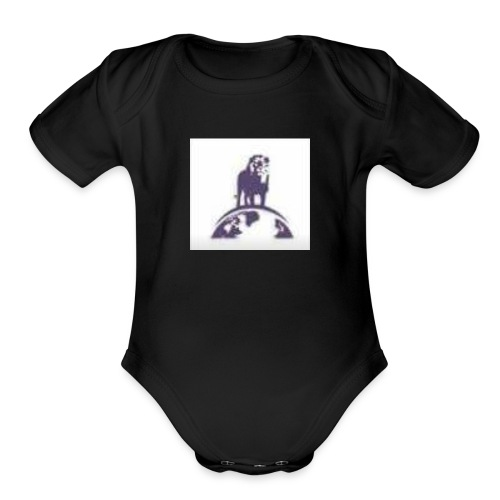 JGI Official - Organic Short Sleeve Baby Bodysuit