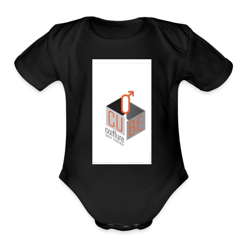 Ocube - Organic Short Sleeve Baby Bodysuit