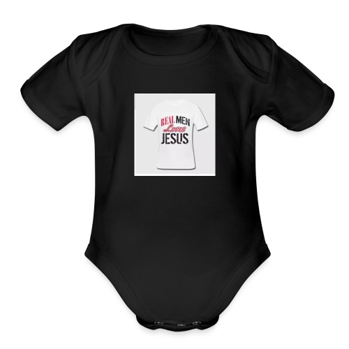 IMG 0114 - Organic Short Sleeve Baby Bodysuit