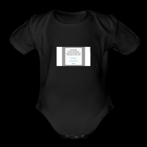 Don't give in - Organic Short Sleeve Baby Bodysuit