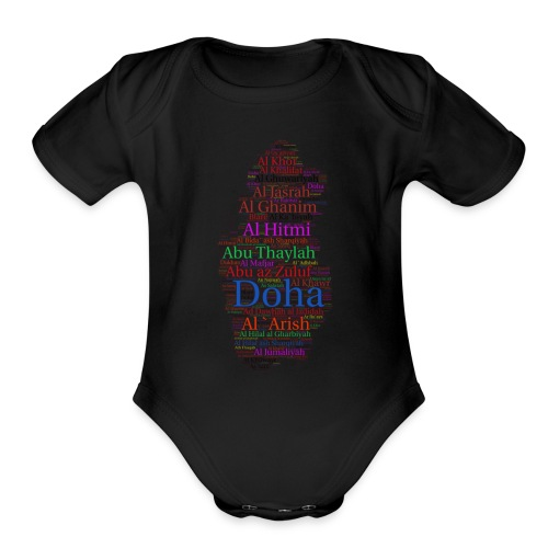 QATAR MAP + NAME OF CITIES (ENGLISH) - Organic Short Sleeve Baby Bodysuit