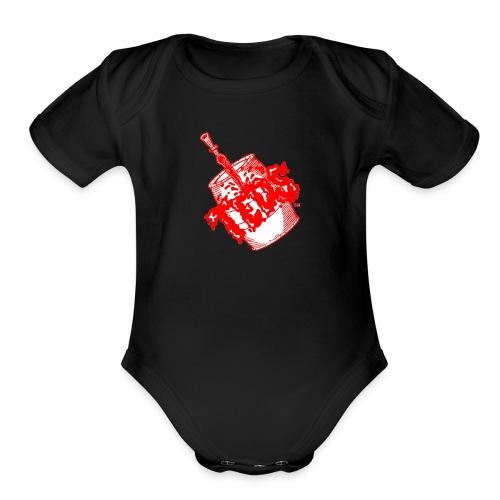 Teds Bar Logo - Organic Short Sleeve Baby Bodysuit
