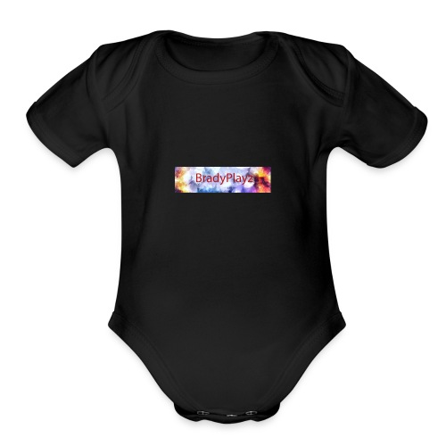 Channel art - Organic Short Sleeve Baby Bodysuit