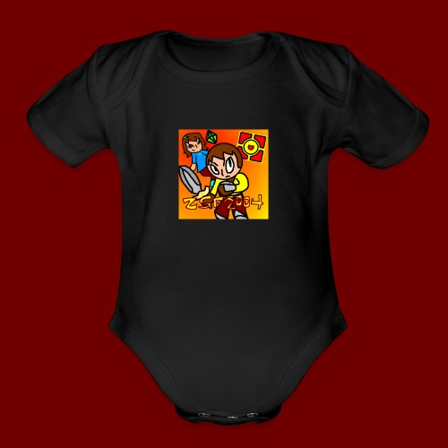 profilepic - Organic Short Sleeve Baby Bodysuit