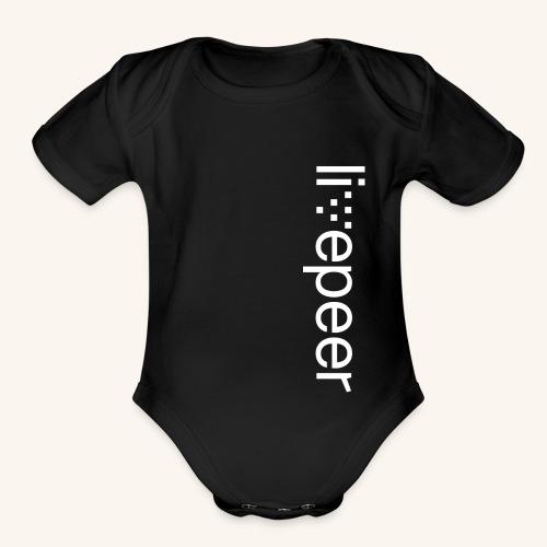 Livepeer Logo Primary 1200px White Transparent - Organic Short Sleeve Baby Bodysuit
