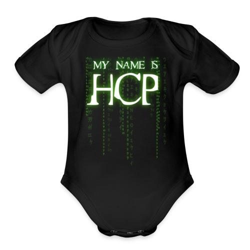 SAP HCP NEO - Jam Band 2016 Barcelona Edition - Organic Short Sleeve Baby Bodysuit