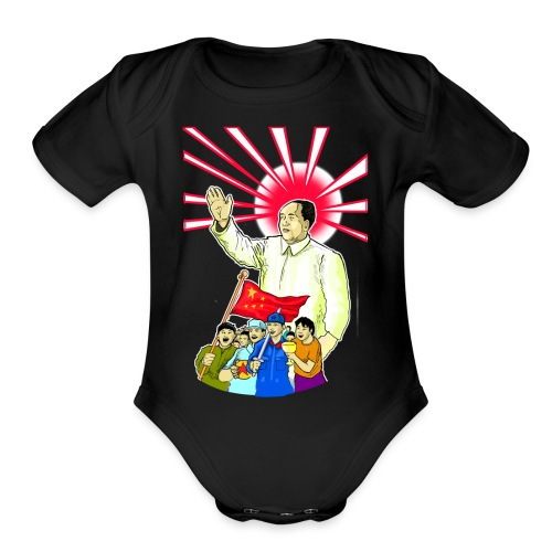 Mao Waves To His Supporters - Organic Short Sleeve Baby Bodysuit
